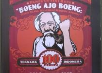 katalog-beong-ajo-boeng-rp-100000