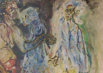 Mother's Angry - 1960 - 152 x 175 cm - Oil on Canvas